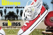 Shwings are wings for shoes